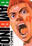 バンビーノセコンド、コミック1巻です。漫画の作者は、せきやてつじです。