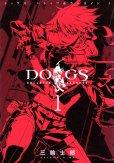 ドッグスパレッツ&カーネイジ、コミック1巻です。漫画の作者は、三輪士郎です。