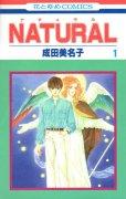 ナチュラル、コミック1巻です。漫画の作者は、成田美名子です。
