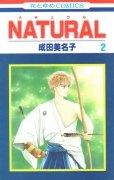 ナチュラル、単行本2巻です。マンガの作者は、成田美名子です。