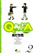 QあんどA(キューアンドエー)、単行本2巻です。マンガの作者は、あだち充です。