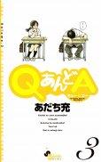 QあんどA(キューアンドエー)、コミック本3巻です。漫画家は、あだち充です。