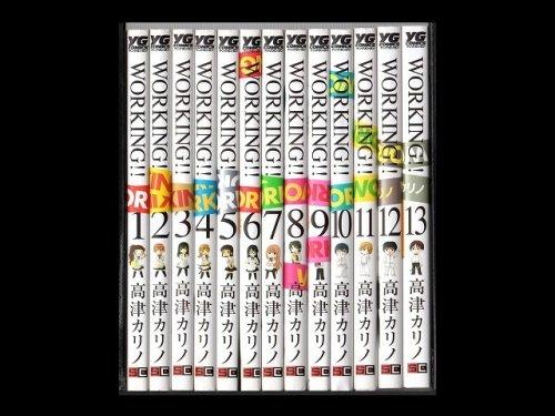 コミックセットの通販は[漫画全巻セット専門店]で!1: WORKING 高津カリノ
