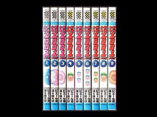 コミックセットの通販は[漫画全巻セット専門店]で!1: 樹海少年ずーいち 漫画太郎