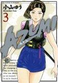 AZUMI(あずみ)、コミック本3巻です。漫画家は、小山ゆうです。
