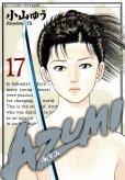小山ゆうの、漫画、AZUMI(あずみ)の表紙画像です。