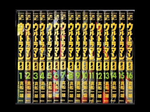 コミックセットの通販は[漫画全巻セット専門店]で!1: ウルトラマンストーリーゼロ 真船一雄