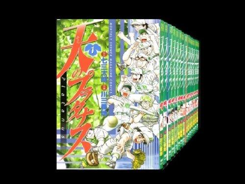 コミックセットの通販は[漫画全巻セット専門店]で!1: 天のプラタナス 川三番地