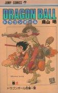 ドラゴンボール、単行本2巻です。マンガの作者は、鳥山明です。
