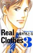 リアルクローズ、コミック本3巻です。漫画家は、槇村さとるです。