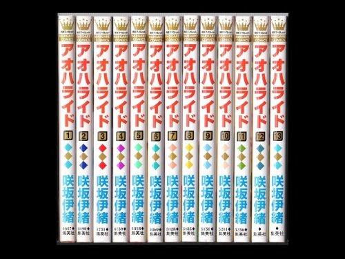 コミックセットの通販は[漫画全巻セット専門店]で!1: アオハライド 咲坂伊緒