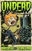 アンデッド、コミック本3巻です。漫画家は、寺嶋将司です。