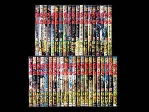 コミックセットの通販は[漫画全巻セット専門店]で!1: 哲也雀聖と呼ばれた男 星野泰視