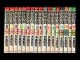 野球狂の詩、漫画本を全巻コミックセットで販売しています。