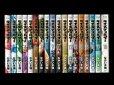 ライスショルダー、漫画本を全巻コミックセットで販売しています。
