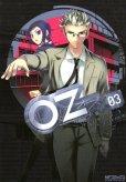 OZ[オズ]、コミック本3巻です。漫画家は、刻夜セイゴです。