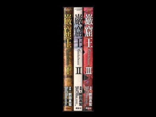 コミックセットの通販は[漫画全巻セット専門店]で!1: 巌窟王 前田真宏