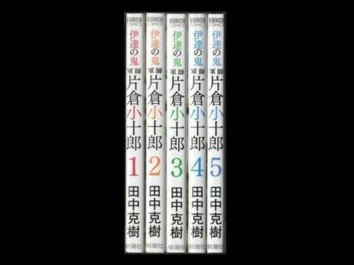 コミックセットの通販は[漫画全巻セット専門店]で!1: 伊達の鬼軍師片倉小十郎 田中克樹