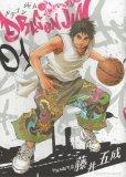 ドラゴンジャム、漫画本の1巻です。漫画家は、藤井五成です。