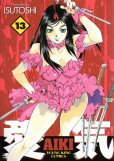 ISUTOSHIの、漫画、愛気AIKIの表紙画像です。