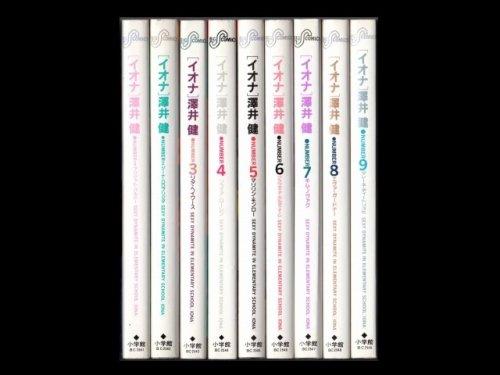 コミックセットの通販は[漫画全巻セット専門店]で!1: イオナ 澤井健