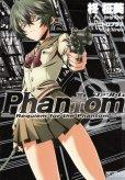 ファントム、コミック1巻です。漫画の作者は、柊柾葵です。