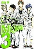 宝皇学園MiSORA組、コミック本3巻です。漫画家は、亜樹新です。