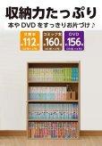 画像2: 【約 160冊収納】 コミックラック サンシャインオレンジ (2)