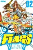 フラッグス、単行本2巻です。マンガの作者は、上田悟司です。