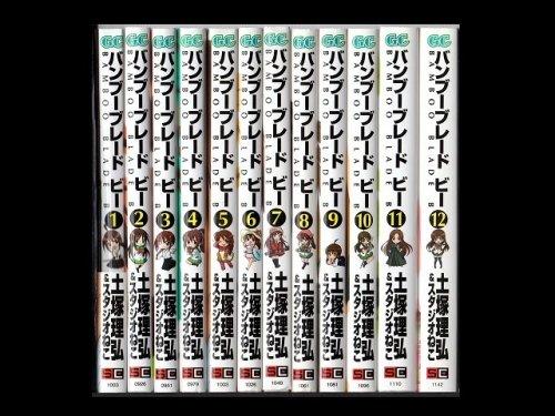 コミックセットの通販は[漫画全巻セット専門店]で!1: バンブーブレードビー 土塚理弘