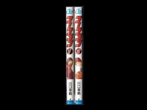 コミックセットの通販は[漫画全巻セット専門店]で!1: フープメン 川口幸範