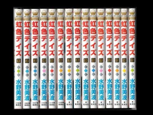 コミックセットの通販は[漫画全巻セット専門店]で!1: 虹色デイズ 水野美波