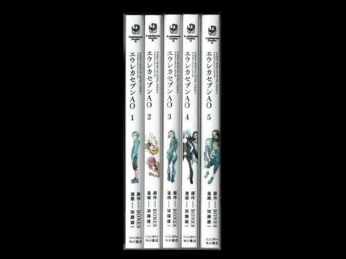 コミックセットの通販は[漫画全巻セット専門店]で!1: エウレカセブンAO 加藤雄一