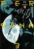 人気マンガ、ペルソナ3、漫画本の4巻です。作者は、曽我部修司です。