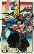 常住戦陣ムシブギョー、漫画本の1巻です。漫画家は、福田宏です。