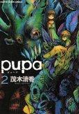 pupa[ピューパ]、単行本2巻です。マンガの作者は、茂木清香です。