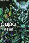 pupa[ピューパ]、コミック本3巻です。漫画家は、茂木清香です。
