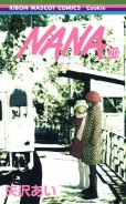 人気マンガ、NANA(ナナ)、漫画本の4巻です。作者は、矢沢あいです。