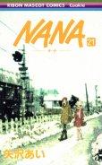 NANA(ナナ)、コミックの5巻です。