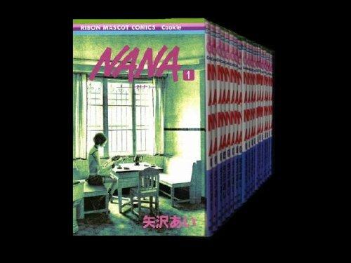 コミックセットの通販は[漫画全巻セット専門店]で!1: NANA(ナナ) 矢沢あい