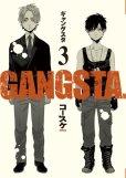 人気コミック、ギャングスタ、単行本の3巻です。漫画家は、コースケです。