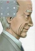 人気マンガ、いぬやしき、漫画本の4巻です。作者は、奥浩哉です。
