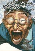 ケンガンアシュラ、コミックの2巻です。漫画の作者は、だろめおんです。
