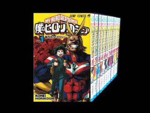コミックセットの通販は[漫画全巻セット専門店]で!1: 僕のヒーローアカデミア 堀越耕平