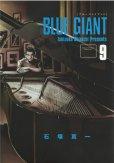 人気マンガ、ブルージャイアント、漫画本の4巻です。作者は、石塚真一です。