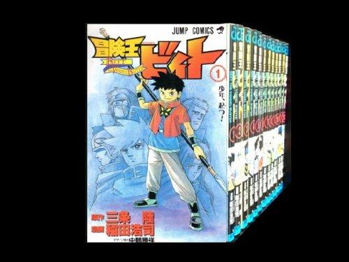 コミックセットの通販は[漫画全巻セット専門店]で!1: 冒険王ビィト 稲田浩司