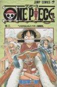 ワンピース、コミックの2巻です。漫画の作者は、尾田栄一郎です。