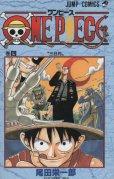 人気マンガ、ワンピース、漫画本の4巻です。作者は、尾田栄一郎です。