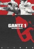 ガンツ(GANTZ)、コミック1巻です。漫画の作者は、奥浩哉です。