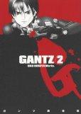 ガンツ(GANTZ)、単行本2巻です。マンガの作者は、奥浩哉です。